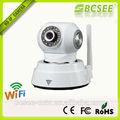 bcsee 12v mejor mini cámara ip inalámbrica oculta