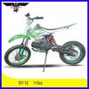 110CC dirt bike adult use (D7-12)