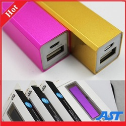 2014 Best Gift Power Bank 2000-2600mAh,mobile power bank for gift