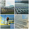 galvanized steel grating, galvanized floor grating, bar grating, trench grating