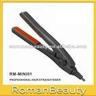 2014 Hot sale Mini hair straightener