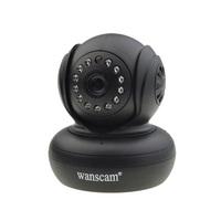 Wanscam JW0004 Wifi wireless P2P IP camera