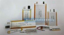 3.7V Li-polymer Battery 404993