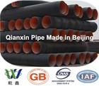 Black/orange HDPE double wall corrugated pipe