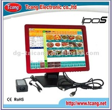 More colors Touch screen Monitor