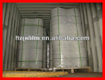 plastic packaging film
