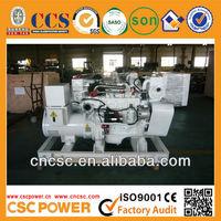 Quick shipment!! CSCPower 175 KVA with cummins engine Marine Diesel Generator Sets