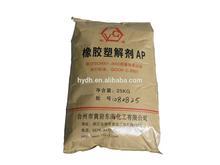 Rubber Peptizing Agent AP (Renacit 7/Zinc salt)