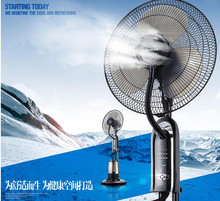 2015 16inch summer cooling you water mist fan