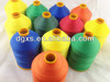 Colored Nylon Bonded Sewing Thread