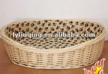 willow dog nest basket with linner for pets