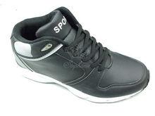 High Top Tpr Sole Men' s Fashion Cheap Basketball Shoe Store