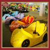 Attractive kids ride on car bumper car for fun