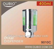 Hands Free Liquid Soap Dispense MJ9010C(380ML)