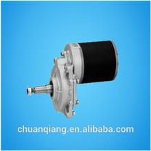 36v DC motor for balance car