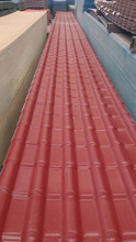 building materials roof/ types of roofing sheets/plastic pvc sheet