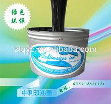 ZHONGLIQI Dye Sublimation Transfer Offset Ink-Superior Quality