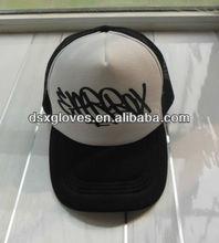 printed net cap