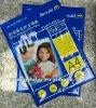 Premium RC Metallic Inkjet Printing Photo Paper, Double Sides Waterproof RC Metallic Photo Paper