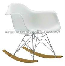 classic modern fiberglass rocking chair
