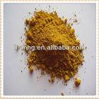 High purity iron oxide yellow