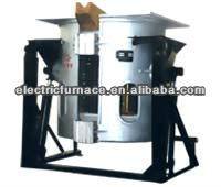 250kg small smelting furnace