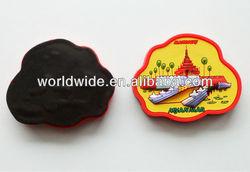 2D PVC Fridge Magnet With Custom Logo