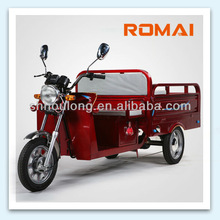 Romai electric rickshaw,autorickshaw,electric tricycle,three wheeler,e-tricycle,electric rickshaw,battery operated tricycle