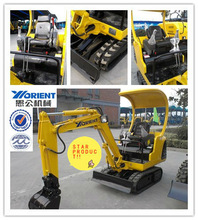 New mini excavator with 0.05 cub bucket, Yanmar engine, pilot control, rubber track