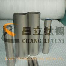 astm b338 gr2 price titanium tube