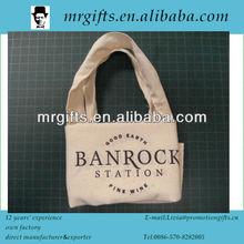 Unique printed eco canvas calico cotton foldable souvenir tote bag blank