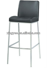 modern living room home goods brushed polish stainless steel metal frame leather kitchen bar stool high chair
