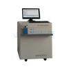 JB-750 Optical Emission Spectrometer / Spectrometer / Spectrometer for metal analysis