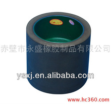 Rice Mill Part- 10inch rubber roller(SBR) in brown on cast iron drum