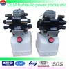 12v DC mini Hydraulic power UNIT STEEL tank 8L 24v DC Hydraulic power UNIT
