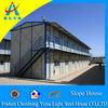 sandwich panel prefab houses(CHYT-S2053)