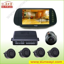 7 inch Car video Parking Sensor With 2014 Newest Factory Price