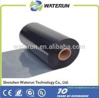 Shielding Bag Raw Pe Material