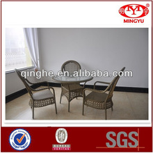 QHA-2012 Wholesale Bistro Sets & Luxury Chairs Dinning Sets & Rattan Furniture Philippines