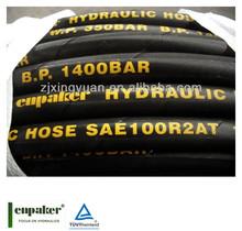 China enpaker steel wire braided flexible rubber hose high pressure hydraulic hose