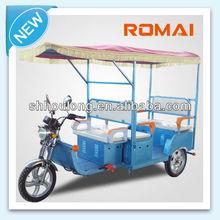 Romai LM-S052-2battery rickshaw electric tricycle three wheeler