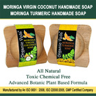 Organic Moringa Handmade Soap