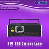 2014 Best price 25K 2000mW ILDA rgb animation laser stage lighting