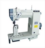 Used sewing machine XL-8810