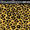 Hot Sale Camouflage Paintable Car Masking Film