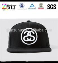 Snapback hat/custom yupoong embroidery snapback hat/flexfit snapback cap