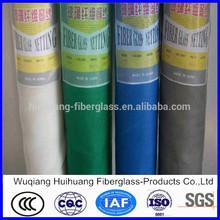 PVC coated fiberglass insect screen 18*16