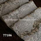 heavy embossed waterproof wallpaper for bathrooms islamic wallpaper