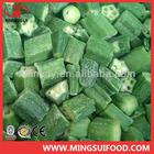 Bulk new crop frozen okra sliced