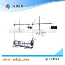 Building Cleaning Gondola/Construction Gondola/Window Cleaning Gondola
